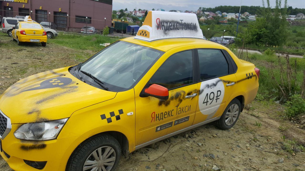 Статья об автомобилях для работы в такси — их особенности и важные характеристики.
