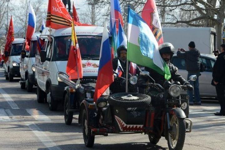 kp Столица Кубани примет автопробег дружбы Берлин