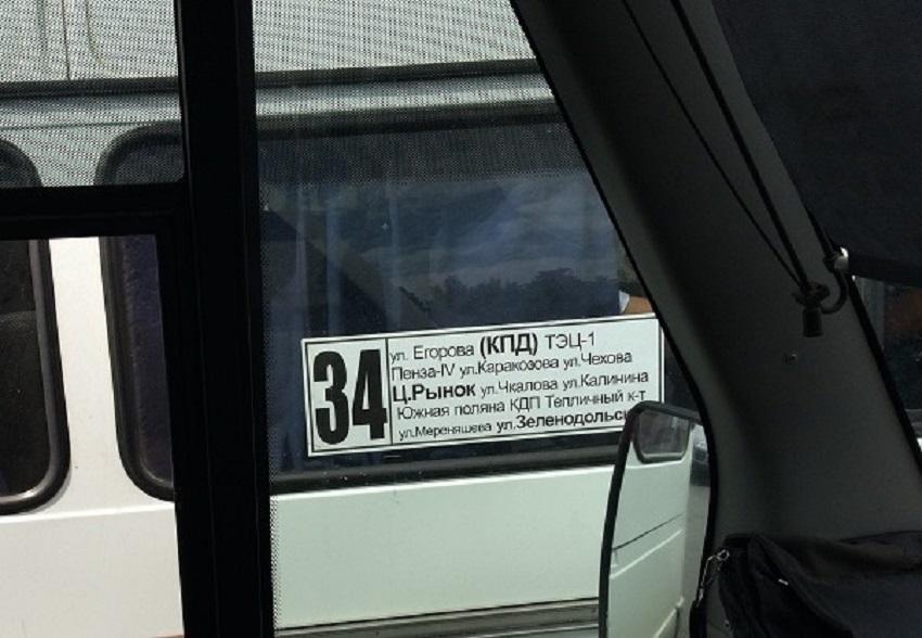 ВПензе объявлен выговор шоферу маршрутки, перекрывшему дорогу коллеге