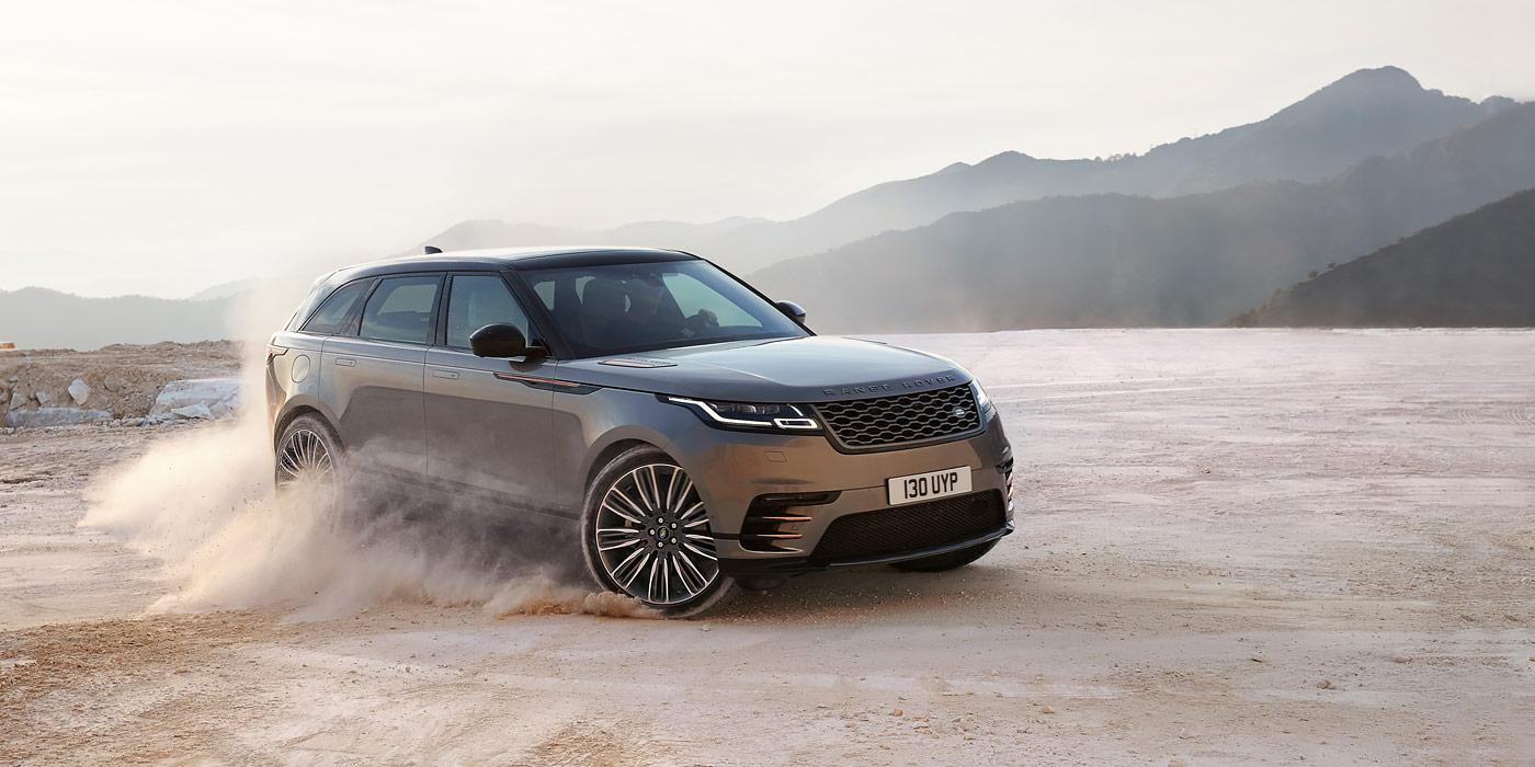Range Rover Velar появился в Российской Федерации