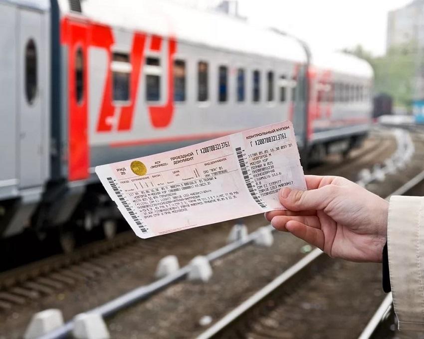 ВДень пожилого человека РЖД продаст пенсионерам билеты соскидкой 50%