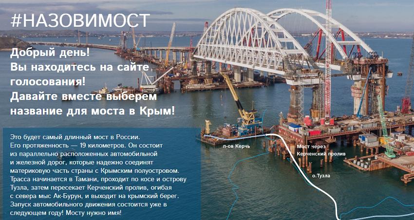 http://www.pnzdrive.ru/uploads/news/2017/09/46CREMIA.png