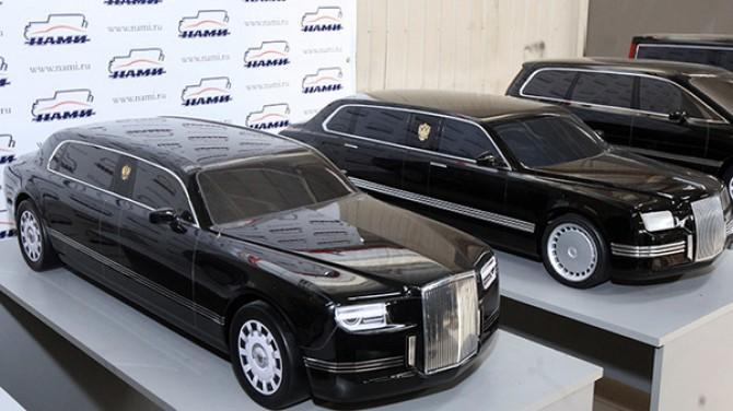 Лимузин проекта «Кортеж» может дебютировать в день инаугурации Путина