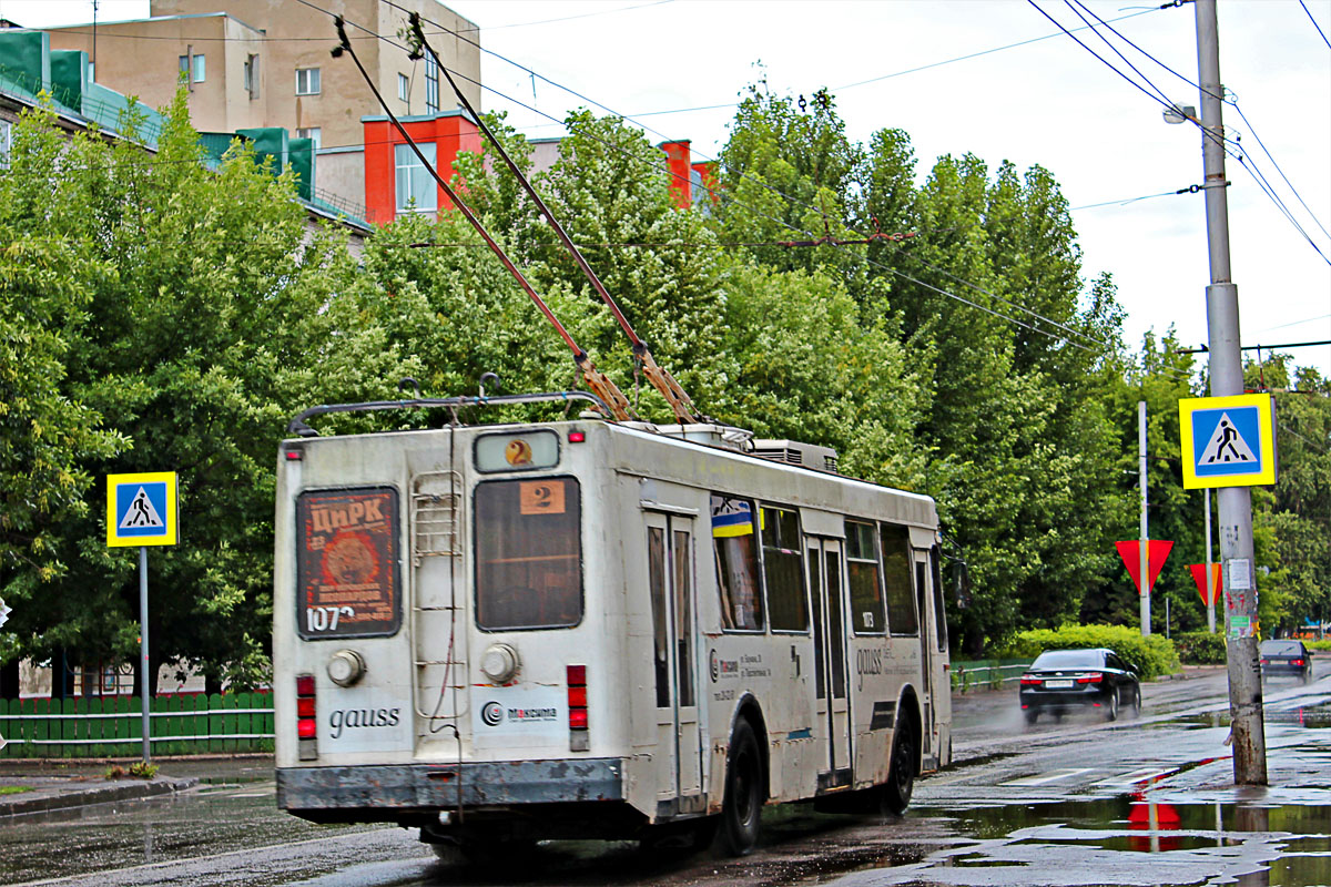 ВПензе плата запроезд вобщественном транспорте вырастет натри рубля