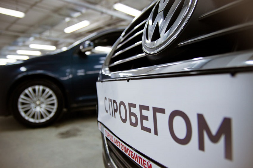 В РФ дилерские центры заполгода продали на32% поддержанных авто больше
