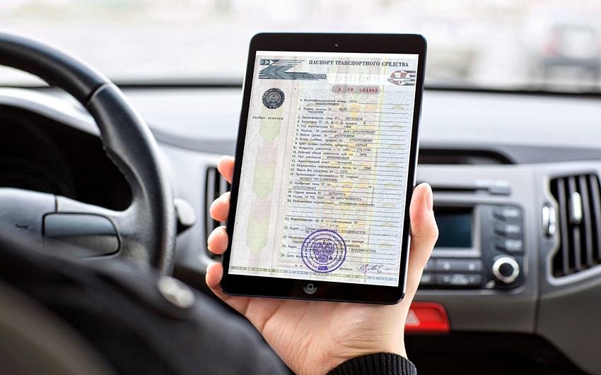 Вновые электронные ПТС будет вноситься информация оботзывах авто
