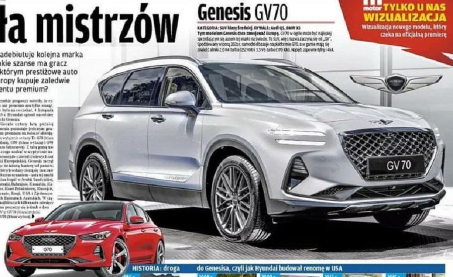 Вглобальной сети появилось первое фото нового кроссовера Genesis GV70