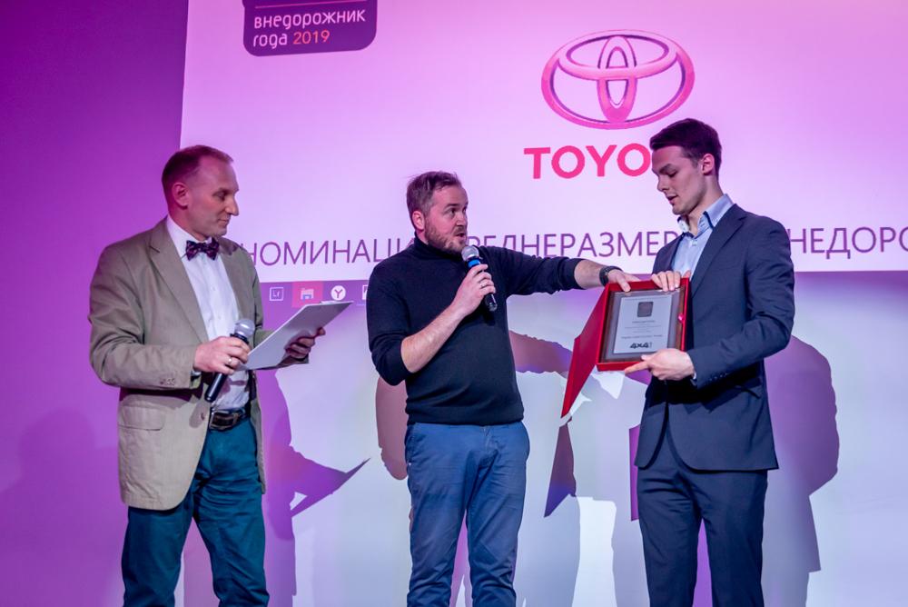 Началось голосование российской премии «Внедорожник года 2020»