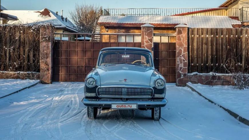 В России продают редкую дизельную «Волгу» за 5,5 миллиона рублей, сделанную в Бельгии